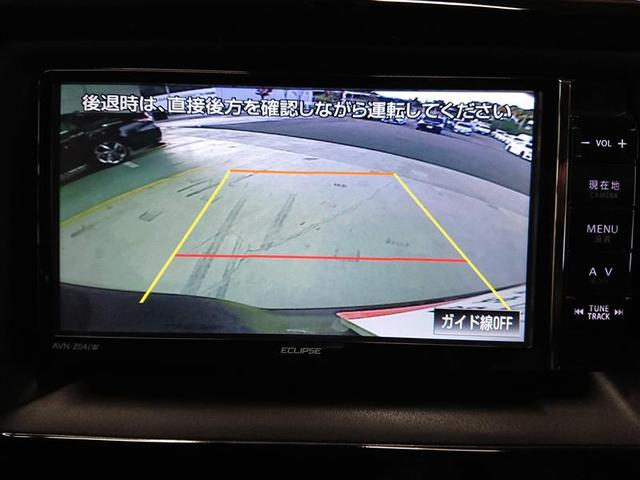 Gi メモリーナビ フルセグTV バックカメラ ETC ワンオーナー(7枚目)