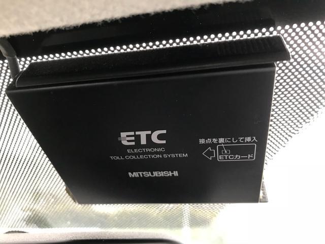 13-スカイアクティブ ナビ ETC アイドリングストップ(20枚目)