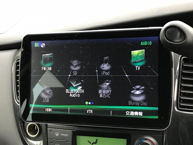 「マツダ」「MPV」「ミニバン・ワンボックス」「高知県」の中古車28