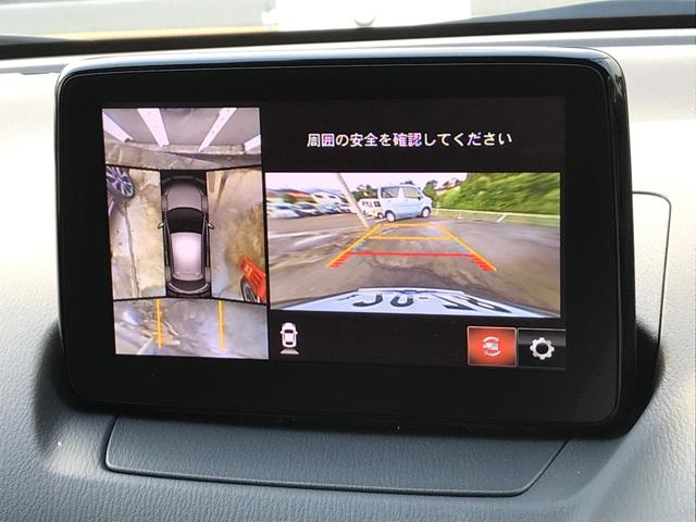 「マツダ」「デミオ」「コンパクトカー」「高知県」の中古車29