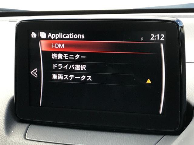 「マツダ」「デミオ」「コンパクトカー」「高知県」の中古車40