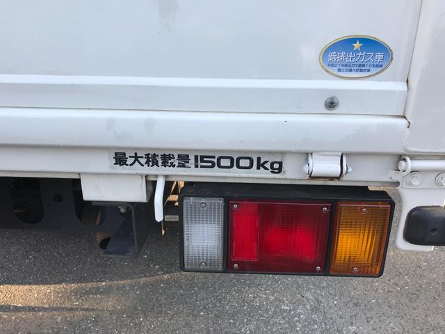 「マツダ」「タイタントラック」「トラック」「高知県」の中古車8