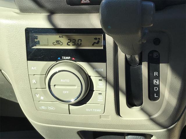 「マツダ」「フレアワゴン」「コンパクトカー」「高知県」の中古車19