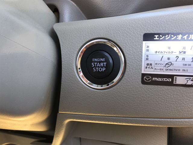 「マツダ」「フレアワゴン」「コンパクトカー」「高知県」の中古車21