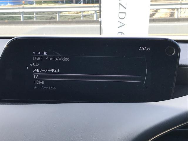 「マツダ」「MAZDA3セダン」「セダン」「高知県」の中古車42