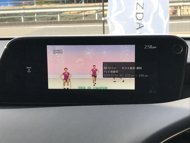 「マツダ」「MAZDA3セダン」「セダン」「高知県」の中古車43