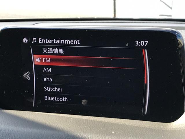 「マツダ」「CX-5」「SUV・クロカン」「高知県」の中古車43
