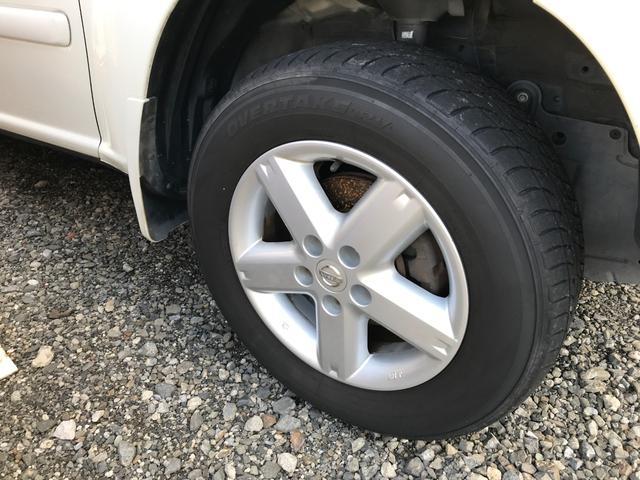 「日産」「エクストレイル」「SUV・クロカン」「高知県」の中古車10
