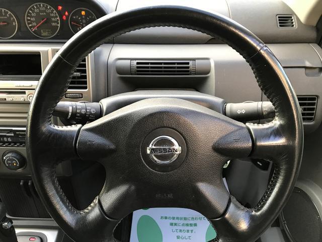 「日産」「エクストレイル」「SUV・クロカン」「高知県」の中古車20
