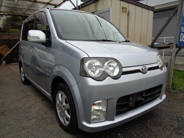 「ダイハツ」「ムーヴ」「コンパクトカー」「愛媛県」の中古車5