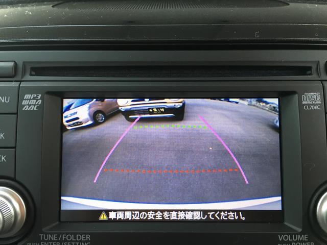スズキ ワゴンR FXリミテッド バックカメラ スマートキー