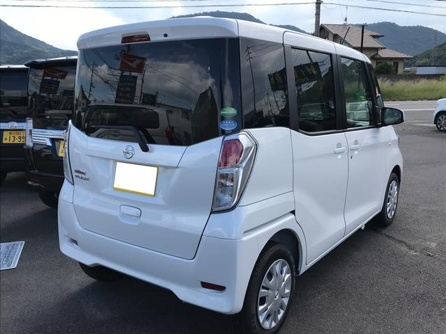 日産 デイズルークス 軽自動車 インパネCVT 保証付 エアコン 届出済未使用車