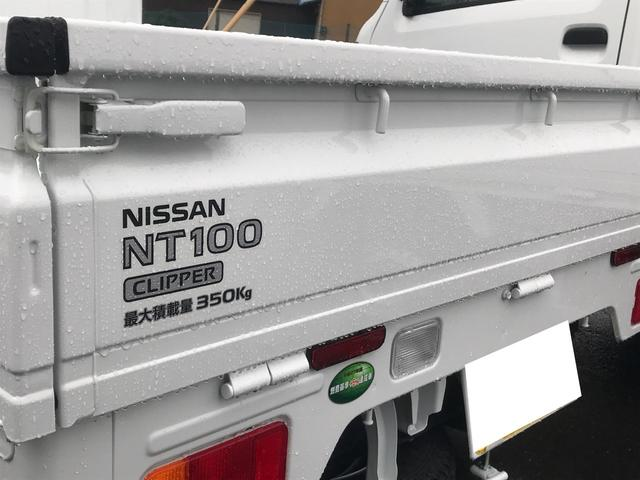 DX AC MT 軽トラック ホワイト(10枚目)