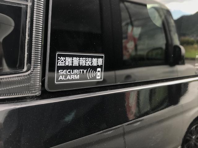 「スズキ」「スペーシアカスタム」「コンパクトカー」「香川県」の中古車19