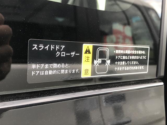 「スズキ」「スペーシアカスタム」「コンパクトカー」「香川県」の中古車20
