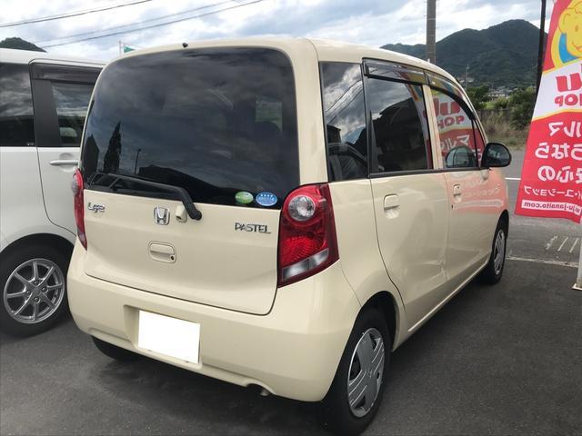 「ホンダ」「ライフ」「コンパクトカー」「香川県」の中古車7