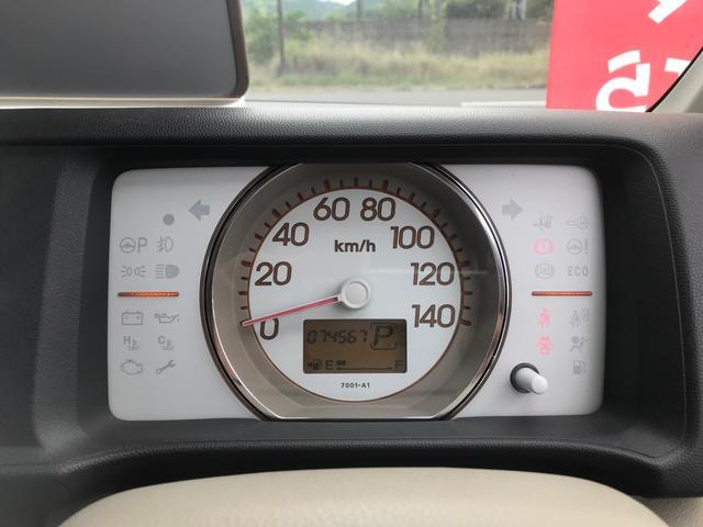 「ホンダ」「ライフ」「コンパクトカー」「香川県」の中古車41
