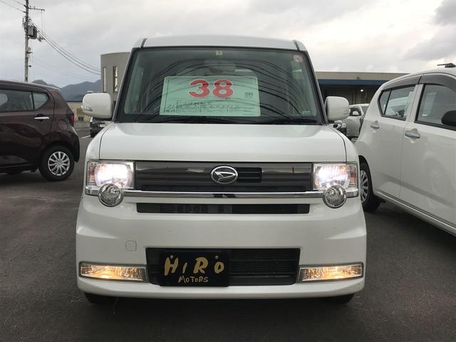「ダイハツ」「ムーヴコンテ」「コンパクトカー」「香川県」の中古車2