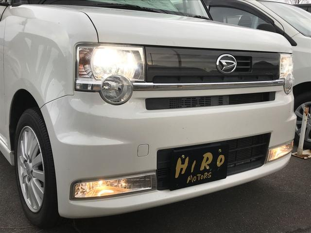 「ダイハツ」「ムーヴコンテ」「コンパクトカー」「香川県」の中古車4