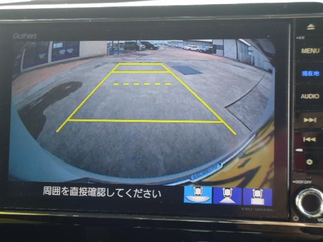 「ホンダ」「N-BOXカスタム」「コンパクトカー」「徳島県」の中古車20