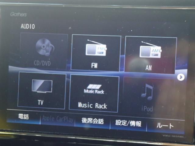 「ホンダ」「N-BOXカスタム」「コンパクトカー」「徳島県」の中古車21