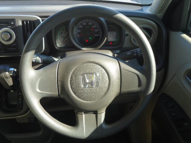 運転席から見ると正面はこのように見えます。