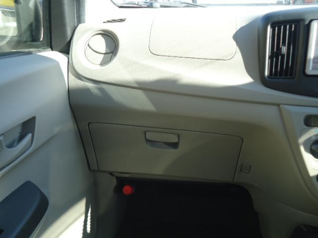 「ダイハツ」「ミライース」「軽自動車」「徳島県」の中古車11