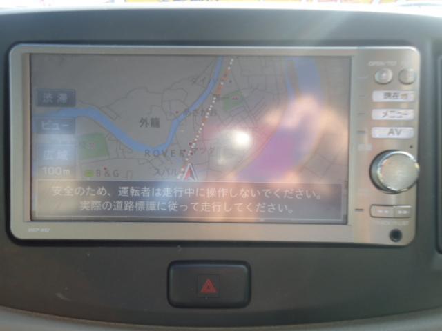 「ダイハツ」「ミライース」「軽自動車」「徳島県」の中古車16