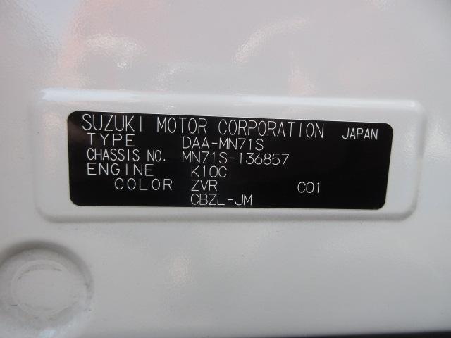 ハイブリッドMZ 4WD 純正8インチナビ アルミホイール(13枚目)