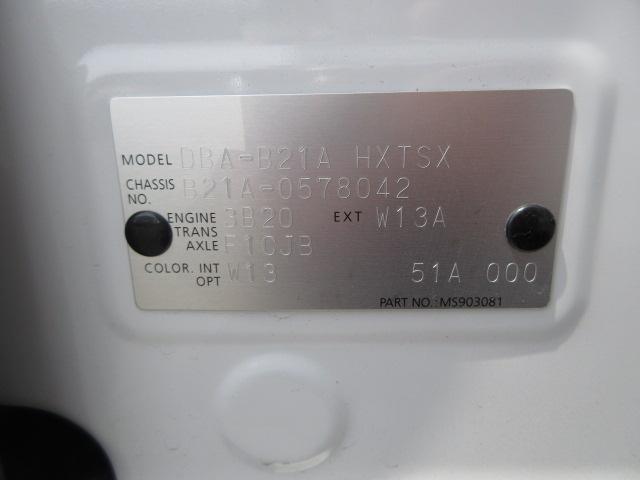 S 修復歴無 EBD付ABS キーレス マニュアルエアコン(13枚目)