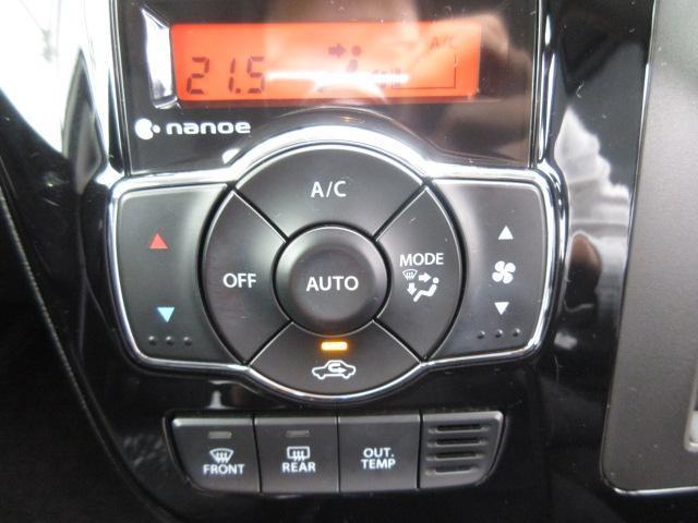 ハイブリッドMV 修復歴無 ナビ パーキングアシスト Bluetooth接続 ETC バックモニター DVD TV エンジンスタートボタン ヘッドランプ LED アルミホイール キーレスエントリー(11枚目)