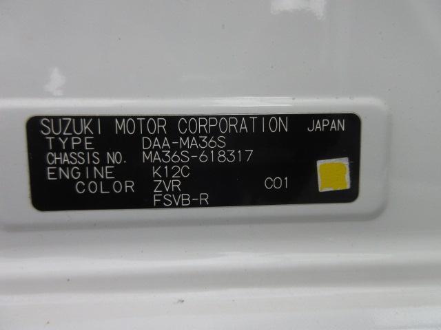ハイブリッドMV 修復歴無 ナビ パーキングアシスト Bluetooth接続 ETC バックモニター DVD TV エンジンスタートボタン ヘッドランプ LED アルミホイール キーレスエントリー(18枚目)