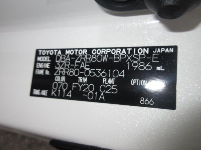 ZSキラメキ2 純正SDナビ/両側パワスラ(18枚目)