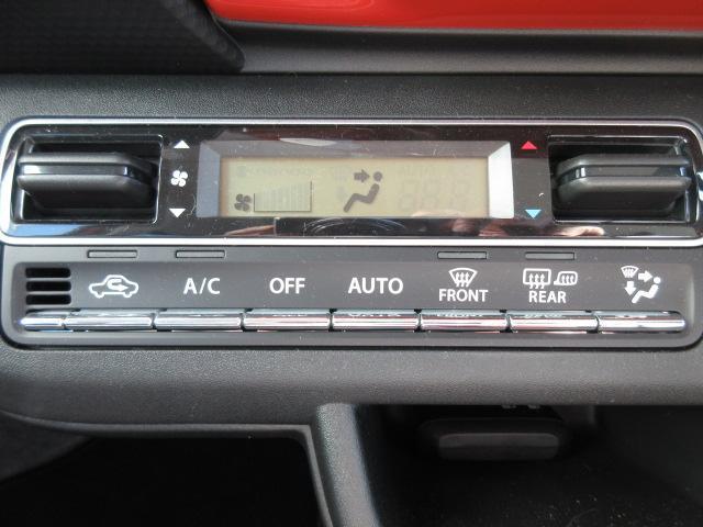 ハイブリッドXターボ 修復歴無 衝突被害軽減ブレーキ 車線逸脱防止支援システム ヘッドランプ LED ABS EBD付ABS クルーズコントロール エアバッグ アルミホイール エンジンスタートボタン(9枚目)