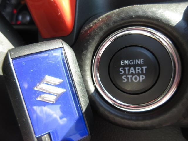 ハイブリッドXターボ 修復歴無 衝突被害軽減ブレーキ 車線逸脱防止支援システム ヘッドランプ LED ABS EBD付ABS クルーズコントロール エアバッグ アルミホイール エンジンスタートボタン(11枚目)