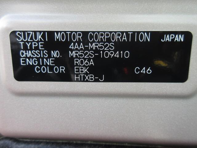 ハイブリッドXターボ 修復歴無 衝突被害軽減ブレーキ 車線逸脱防止支援システム ヘッドランプ LED ABS EBD付ABS クルーズコントロール エアバッグ アルミホイール エンジンスタートボタン(12枚目)