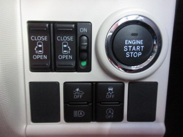 GブラックアクセントリミテッドSA3 パノラマモニター 両側電スラ  両側電動スライド LEDヘッドランプ レーンアシスト 盗難防止装置 アイドリングストップ オートマチックハイビーム オートライト(15枚目)