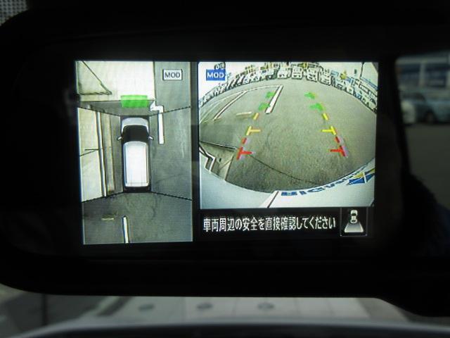 ハイウェイスターXプロパイロットエディション LED アラウンドビュー プロパイロット アダプティブクルーズコントロール 全周囲カメラ フルエアロ バックカメラ LEDヘッドランプ レーンアシスト パークアシスト 盗難防止装置(9枚目)