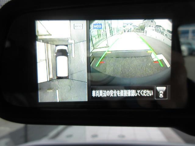 ハイウェイスターXプロパイロットエディション LED アラウンドビュー プロパイロット アダプティブクルーズコントロール 全周囲カメラ フルエアロ バックカメラ LEDヘッドランプ レーンアシスト パークアシスト 盗難防止装置(10枚目)