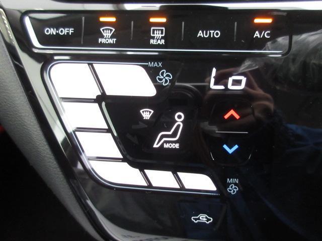 ハイウェイスターXプロパイロットエディション LED アラウンドビュー プロパイロット アダプティブクルーズコントロール 全周囲カメラ フルエアロ バックカメラ LEDヘッドランプ レーンアシスト パークアシスト 盗難防止装置(11枚目)