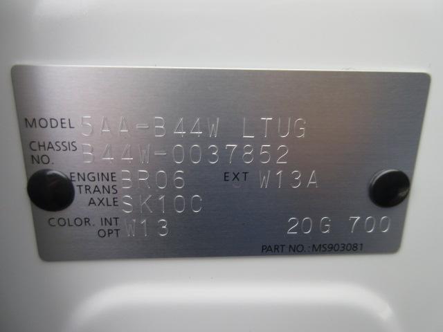 ハイウェイスターXプロパイロットエディション LED アラウンドビュー プロパイロット アダプティブクルーズコントロール 全周囲カメラ フルエアロ バックカメラ LEDヘッドランプ レーンアシスト パークアシスト 盗難防止装置(13枚目)
