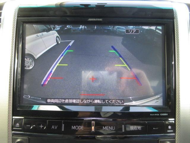 2.4Z Gエディション 社外9インチメモリーナビ/フリップダウンモニター社外11.4インチ/ヘッドランプHID/ETC/EBD付ABS/横滑り防止装置/TV/エアバッグ運転席/エアバッグ助手席(10枚目)