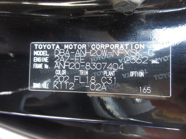 2.4Z Gエディション 社外9インチメモリーナビ/フリップダウンモニター社外11.4インチ/ヘッドランプHID/ETC/EBD付ABS/横滑り防止装置/TV/エアバッグ運転席/エアバッグ助手席(14枚目)