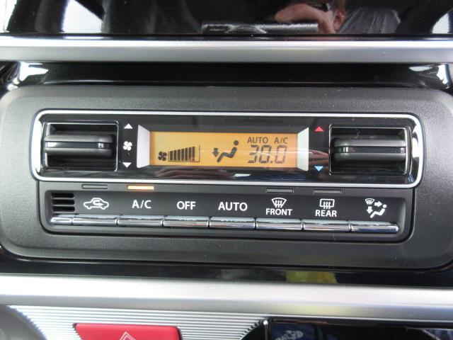ハイブリッドXS デュアルセンサーブレーキS/両側電動 衝突被害軽減システム アダプティブクルーズコントロール 届出済未使用車 フルエアロ 両側電動スライド LEDヘッドランプ ハーフレザー(9枚目)