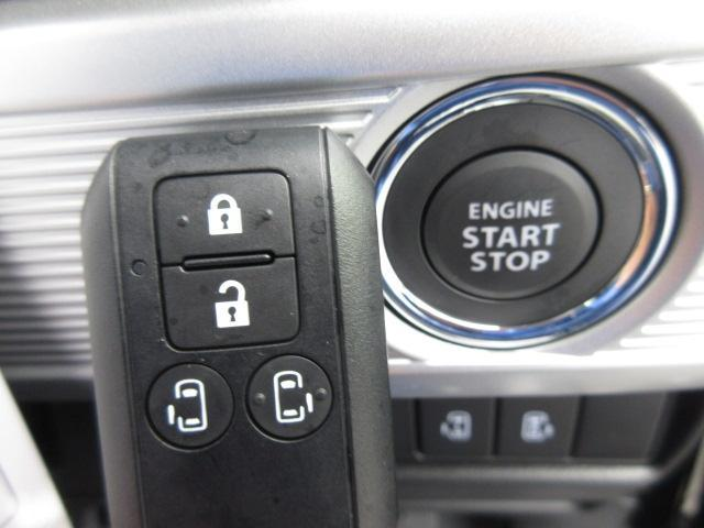 ハイブリッドXS デュアルセンサーブレーキS/両側電動 衝突被害軽減システム アダプティブクルーズコントロール 届出済未使用車 フルエアロ 両側電動スライド LEDヘッドランプ ハーフレザー(13枚目)