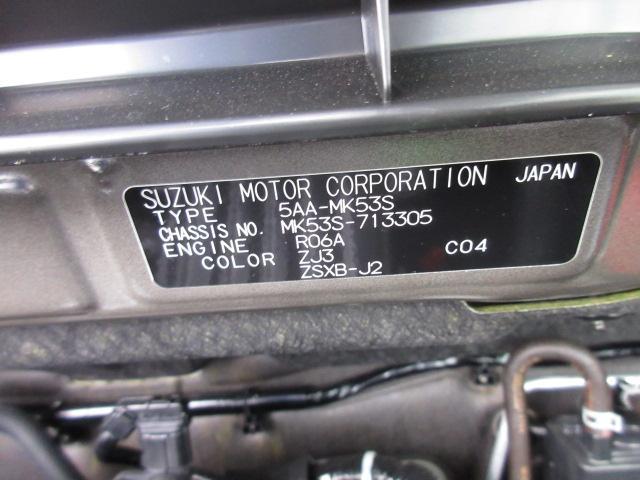 ハイブリッドXS デュアルセンサーブレーキS/両側電動 衝突被害軽減システム アダプティブクルーズコントロール 届出済未使用車 フルエアロ 両側電動スライド LEDヘッドランプ ハーフレザー(14枚目)