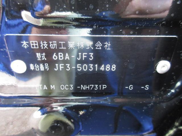 L MC後モデル/LEDライト/オートスライドドア(13枚目)