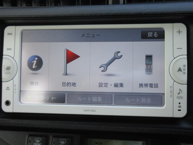 「トヨタ」「アクア」「コンパクトカー」「徳島県」の中古車9