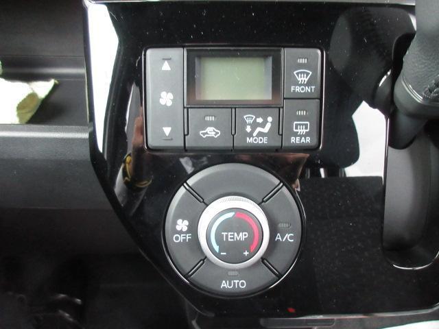 GターボリミテッドSA3 両側電動スライドドア/オートハイビーム/スマートアシスト3/オートライト/LEDヘッドライト/純正15インチホイル LEDヘッドランプ レーンアシスト パークアシスト 盗難防止装置(11枚目)