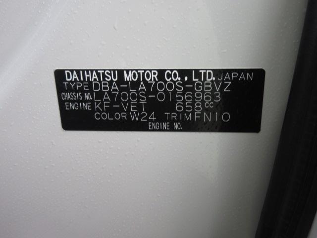 GターボリミテッドSA3 両側電動スライドドア/オートハイビーム/スマートアシスト3/オートライト/LEDヘッドライト/純正15インチホイル LEDヘッドランプ レーンアシスト パークアシスト 盗難防止装置(14枚目)